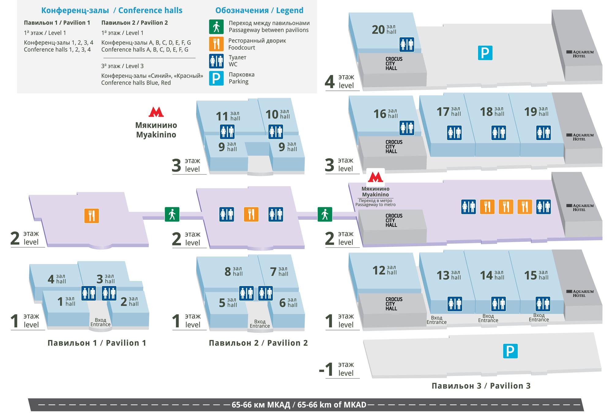 Схема расположения залов и павильонов в Крокус Экспо