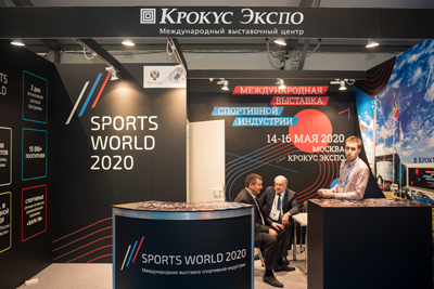 SPORTS WORLD 2020 exhibition was presented within the frames of the forum Russia – the Country of Sports in Nizhny Novgorod