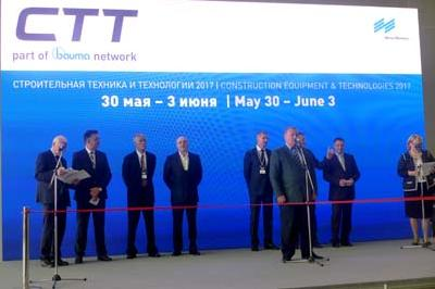 A new design and exhibition name were presented at СТТ