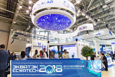 Professionals and experts of water industry will gather together at Ecwatech 2018