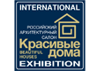 BEAUTIFUL HOUSES. RUSSIAN ARCHITECTURAL SALON 2018