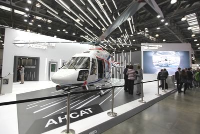 The largest exhibition of helicopter industry HeliRussia has been opened