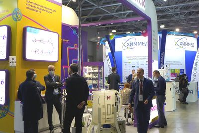 Pharmtech & Ingredients has been opened in Crocus Expo