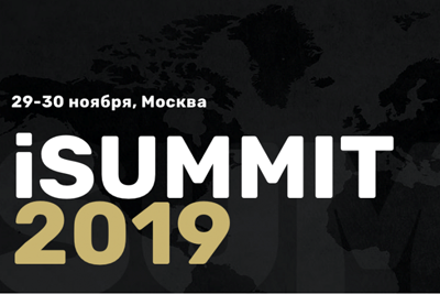 Business forum iSUMMIT will be held in Crocus Expo