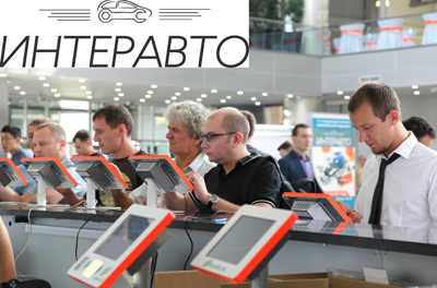 The registration to InterAuto 2018 has started