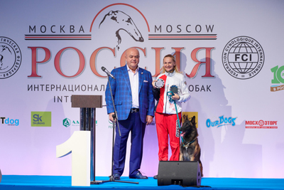 International Dog Show will be held in the capital