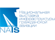 NATIONAL AVIATION INFRASTRUCTURE SHOW (NAIS)