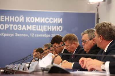 The Import Substitution project may be supported by the Government of the Russian Federation