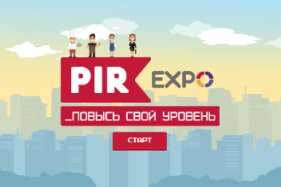 PIR EXPO. RUSSIAN HOSPITALITY WEEK 2018