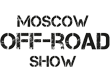 MOSCOW OFF-ROAD SHOW 2017