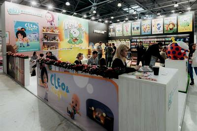 Licensing World Russia will be held in Crocus Expo