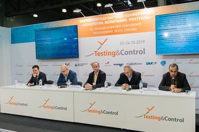 Testing&Control 2020 will be opened tomorrow