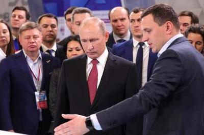 Vladimir Putin spoke at the Action Forum of Russian Popular Front