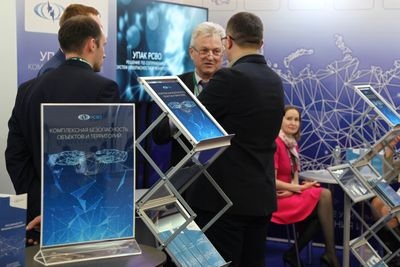The 25th Anniversary Forum of Security & Safety Technologies is hosted in Crocus Expo