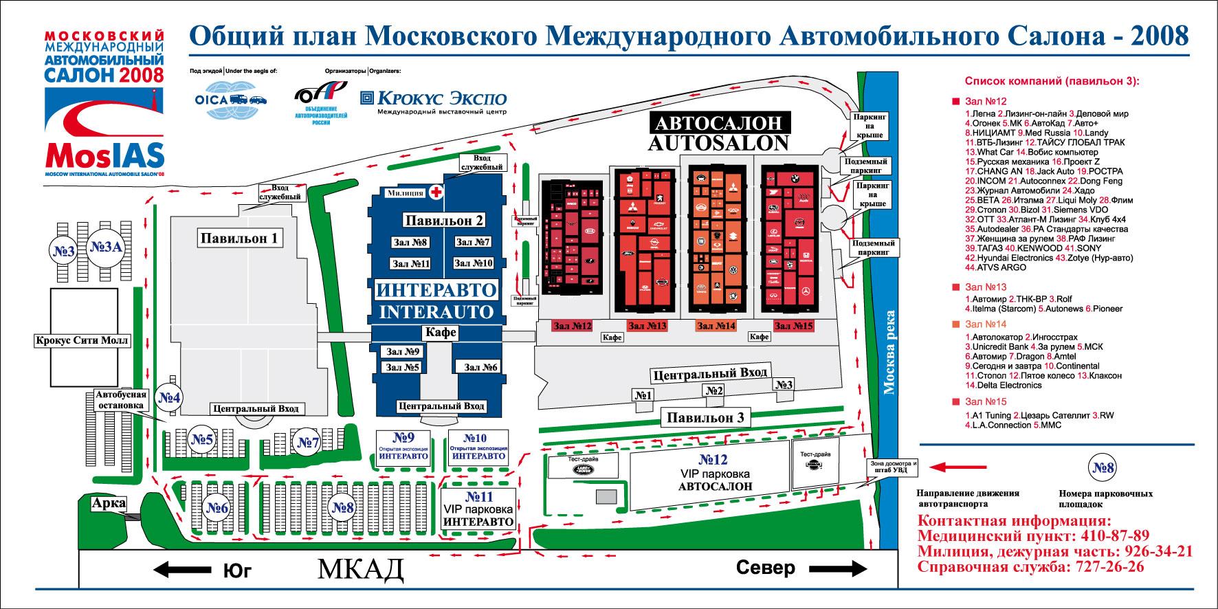 Крокус экспо на карте