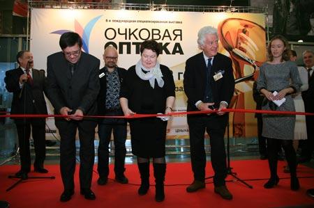 Открытие 8-й международной специализированной выставки «Очковая оптика»