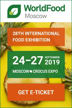 Crocus Expo   Exhibitions in Moscow, Crocus Expo International